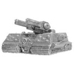 Huitzilopochtli Tank