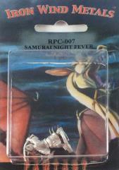 Samurai Night Fever