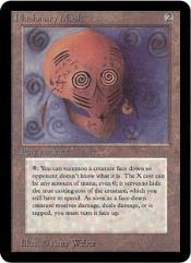 Illusionary Mask (R)