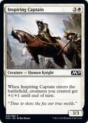 Inspiring Captain (C)