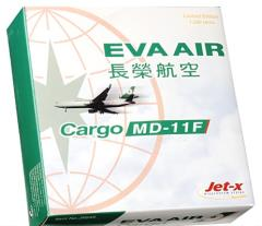 EVA Air MD-11F Freighter (Limited Edition)