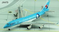 """Korean Air 747-400 - HL74020, Passionate Wings to Art """"Mona Lisa"""""""