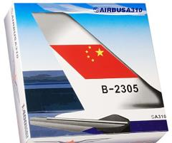 CAAC A310 - B2305