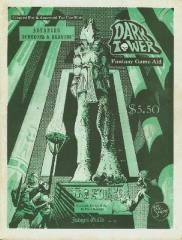 Dark Tower (1st Edition, 1st-4th Printings)
