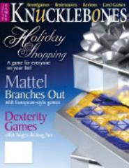 "Vol. 2, #1 ""Holiday Shopping, Mattel Branches Out, Dexterity Games"""