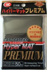 Hyper Matte Black - Premium (10 Packs of 50)