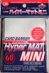 Mini Hyper Sleeves - Clear (60)