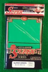 Super Green (80)