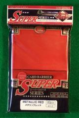 Metallic Red (80)