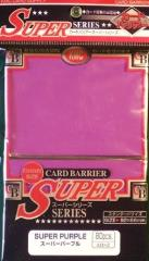 Super Purple (80)
