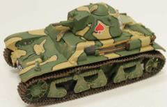 Renault R35 Tank - France #1