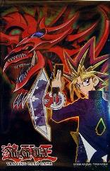 Yugi/Slifer Card Sleeves (10 Packs of 50)
