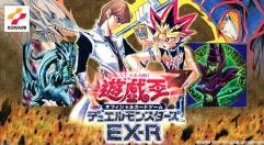 EX-R Starter Box (Duel Master's Guide, Japnese Edition)