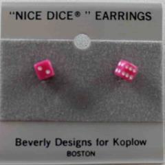 Post Earrings 5mm Opaque Pink w/White (2)
