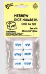 d6 20mm Number Dice 1-6 - Hebrew Words (6)