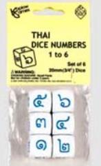 d6 20mm Number Dice 1-6 - Thai Numbers (6)