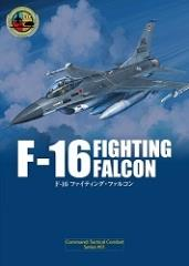 Command Tactical Combat Series #1 - F-16 Fighting Falcon