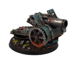 Howitzer