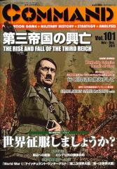 #101 w/The Rise and Fall of the Third Reich