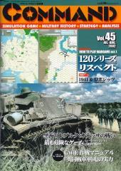 #45 w/1941 - Operation Barbarossa & The Battle of Lobositz