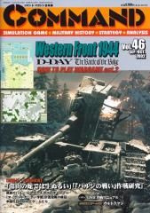 #46 w/D-Day & The Battle of the Bulge