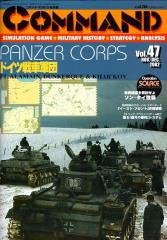 #47 w/Panzer Corps