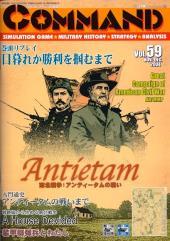 #59 w/Antietam