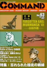 #63 w/Forgotten Axis - Murmansk 1941