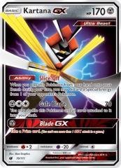 Kartana GX (Ultra R) #70 (Holo)