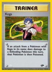 Koga (19) (HR) #19 (1st Edition Holo)