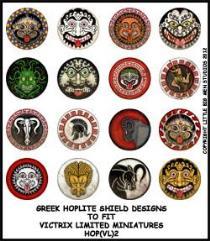 Greek Hoplite Shields - Type #2