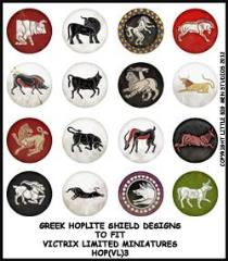 Greek Hoplite Shields - Type #3