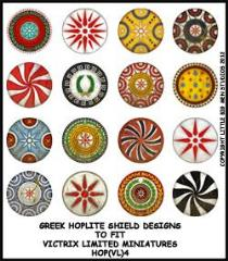 Greek Hoplite Shields - Type #4