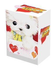 Deck Box - Puppy Luvin'
