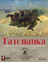Tatchanka! - Russian Civil War Campaigns, Ukraine, 1919