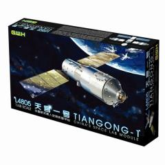 Tiangong-1 - China's Space Lab Module