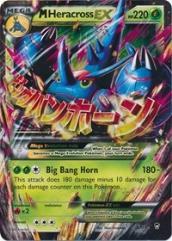 M Heracross EX (Ultra R) #5 (Holo)