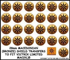 Macedonian Shields - Type #5