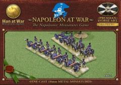 Horse Artillery Battery