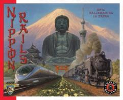 Nippon Rails (2nd Edition)