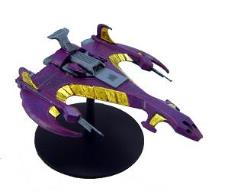 Dargan Strike Cruiser