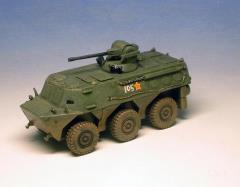 WZ-551 IFV
