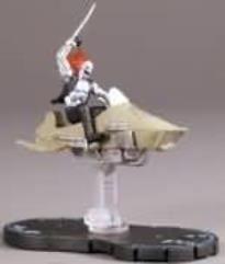 Ghost Rider #004