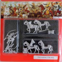 Austrian Lancers 1798-1812 - Walking