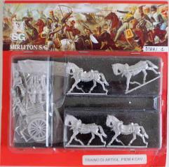 Campaign Artillery Train w/4 Horses - Walking
