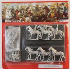 Campaign Artillery Train w/6 Horses - Walking