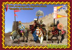 Saladin Army