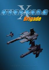 Brigade