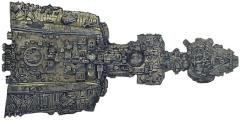 Gryphon Class Super Galactic Dreadnought