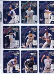 2001 Base Set - Complete Set! (1st Edition)